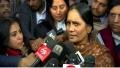Nirbhaya mother Aasha devi reactions about patila house court verdict