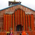 Kedarnath and Badarinath temples going to open this month 29 and 30