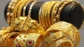Gold prices hit record high