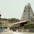 TTD Mulls on New Rules for Tirumala Darshan
