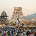 Tirumala Devotees Advised Not To Come With Flu and Cough