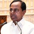Telangana CM Kcr says Number of districts in AP to reach 25