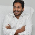 CM Jagan says we are going to distribute title deeds