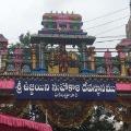 Online Archan Amid Lockdown in Telangana