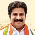 Court rejects Revanth Reddy bail petition