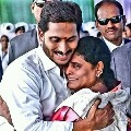 CM Jagan wished on Mothers Day