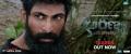 Aranya movie Teaser Released