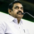 Tamilnadu government orders to close educational institutions till 31st March