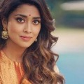 Actress Shriya offers Dance  for Rs 200 only