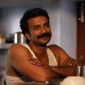 Uma Maheshvara Ugra Rupasya Movie