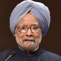 Ex PM Manmohan Singh Adimitted in AIIMS