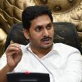 AP govt selling land for Navaratnalu