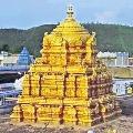 No Darshan in tirumala after 128 years