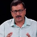 CM Kejriwal Statement