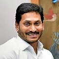 best of luck my young friends says jagan to inter students