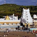 Rooms Available in Tirumala