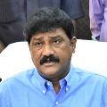 Indian bank will auction Ganta Srinivasa Rao assets