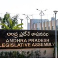 AP Secretariat employees wants to postpone assembly budget session