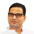 cheating case against prashant kishor