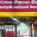 PNB becomes second largest public sector bank after SBI