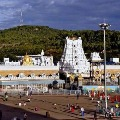TTD faces New Problum in implimenting new policy for Darshan