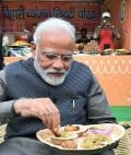 PM Enjoys Litti Chokha Kulhad Chai In Surprise Visit To Delhi Craft Fest