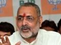 Union Minister said Deoband is Gangotri of Terrorism