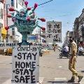 Lockdown in Nuziveedu Extended to June 8th