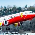 China Sends Special Flight to Pakistan