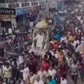 Ravulapalem Telugu Teacher gets Unforgettable Memory