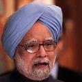 Ex prime Minister Manmohan singhs health bulltein
