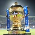 IPL Prize Money Reduced To Half