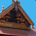 Shabarimala temple annual celebrations postponed