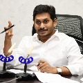 CM Jagan explains new guidelines for state under lock down