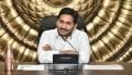 AP CM Jagan reviews state power policies