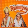 Ramayan Another World Record on DD