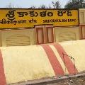 Shramik Rail Reach Srikakulam from Tamilnadu