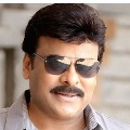 She is not my mother clarifies Chiranjeevi